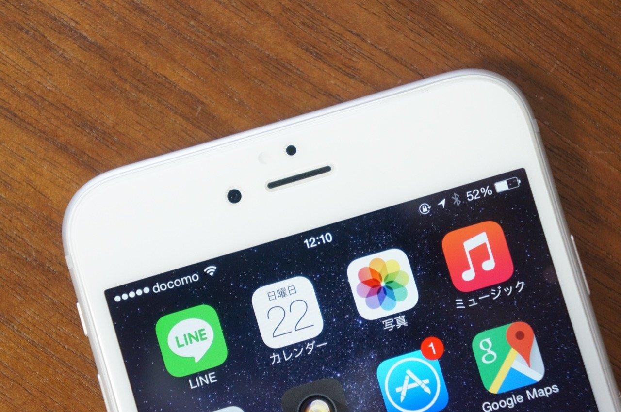 レビュー:iPhone 6 / 6 Plusのガラスフィルム「端までぎりぎり攻めました」