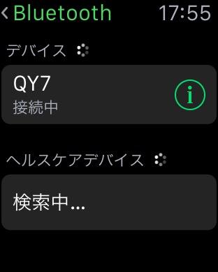 Apple Watchに音楽を保存して再生する方法