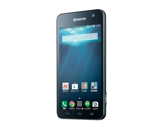 レビュー:UQ mobile、最も高速で安定した格安SIM