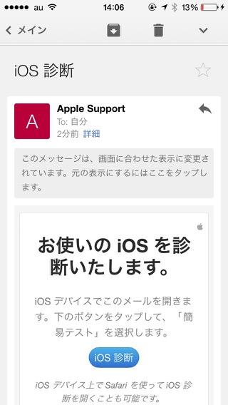 iPhoneの修理費用まとめ、AppleCare加入時/未加入時など