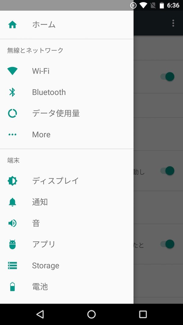 Android Nの新機能と変更点まとめ