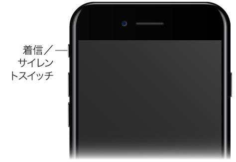 「iOS 10.2」でついにスクリーンショットが無音で撮影可能に〜マナーモード時