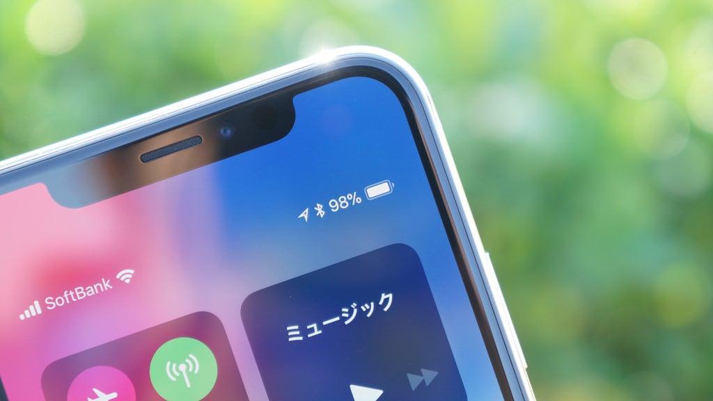 「iPhone X」でバッテリー残量をパーセント表示する方法
