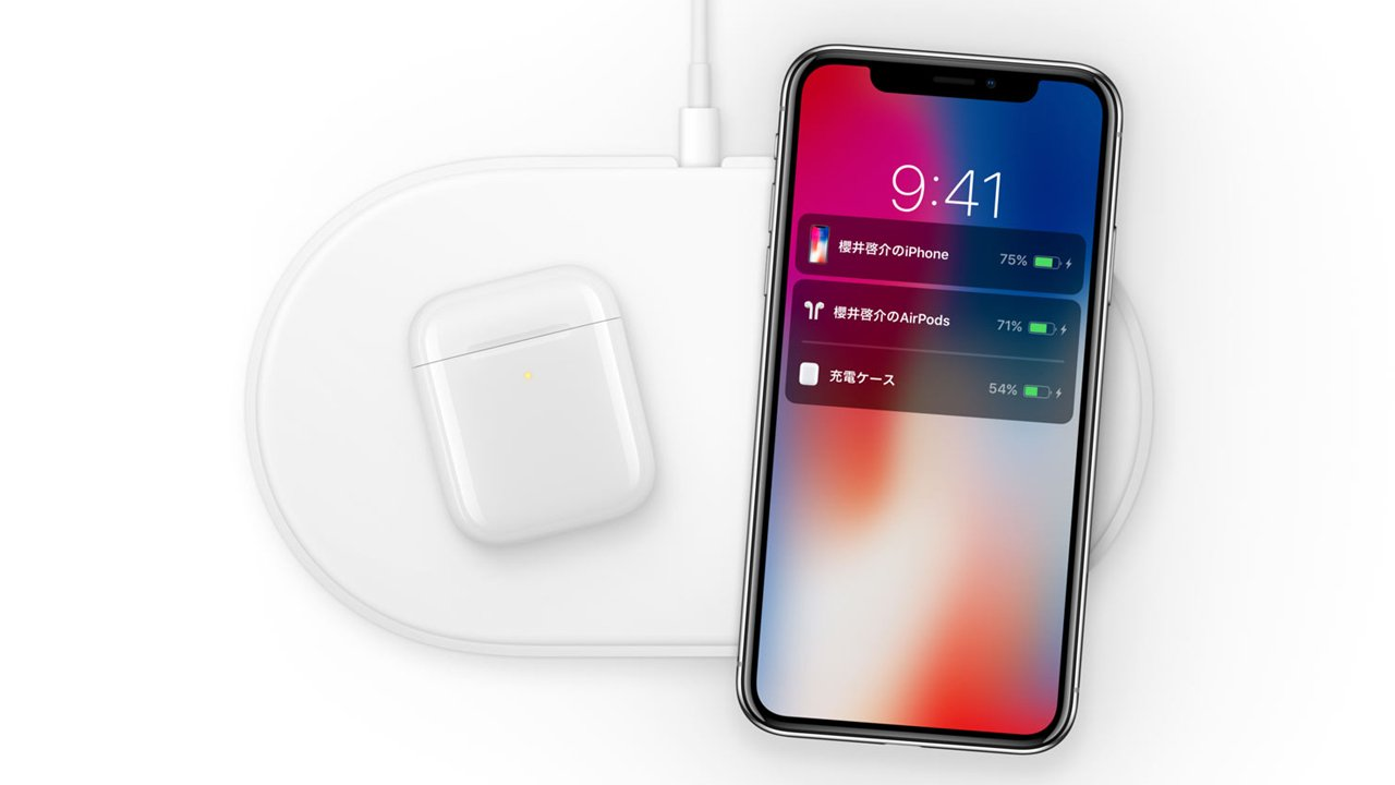 AirPods、純正のワイヤレス充電マット「AirPower」以外にも対応の噂