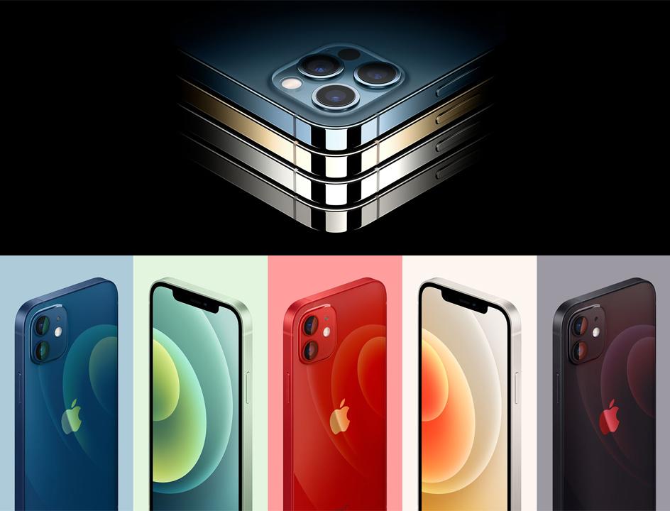 iPhone 12シリーズの違いを比較 - 予約開始日・発売日