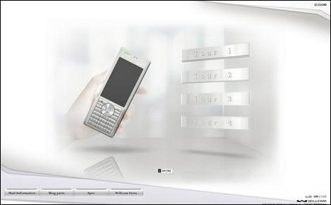 x-w.jpにアドエスを実際に操作している動画が追加