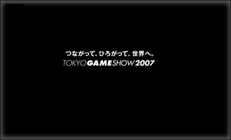 東京ゲームショウ2007まとめ。