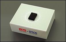 携帯が15分でフル充電可能な充電システムを開発。