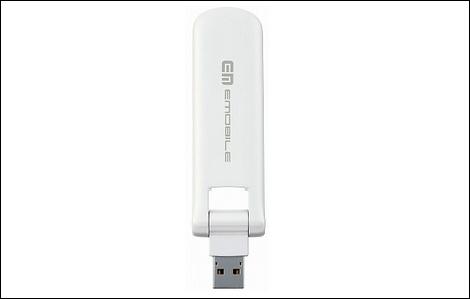イーモバイル、HSUPA対応の「D23HW」を発売。