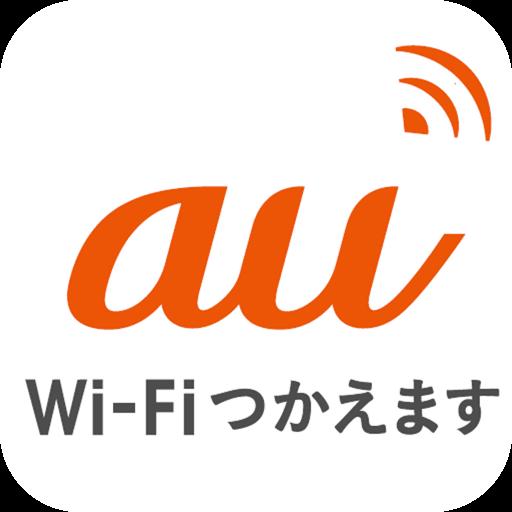 au Wi-Fi SPOTの通信速度が一部店舗にて下り最大433Mbpsに!