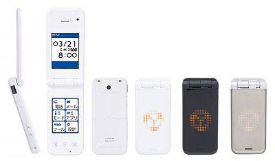 D800iDS専用アプリ、30作品を公開。