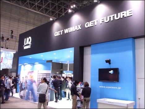 UQ WiMAXに月額380円からの定額プラン「UQ Step」が登場。