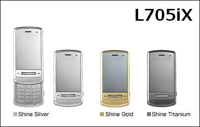 L705iX - 7.2MbpsのHSDPA対応したハイスピードケータイ。