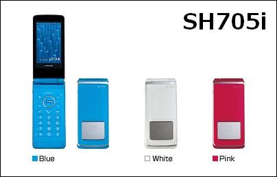 SH705i - ワンセグと高性能カメラを搭載したスリムケータイ。