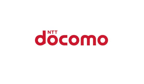ドコモ、LTE端末における3日間1GBの速度制限を撤廃