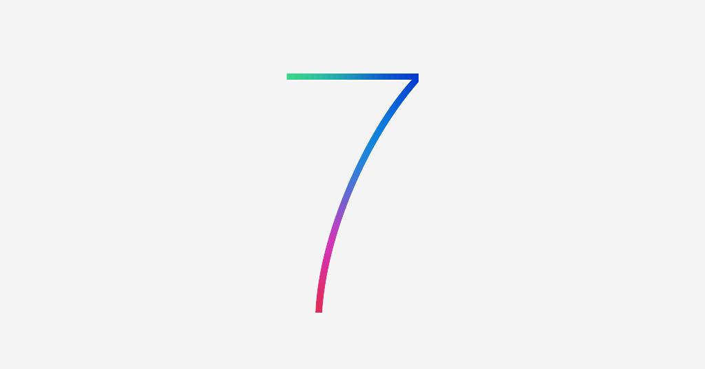 Apple、iOS 7へのアップデートを正式提供!