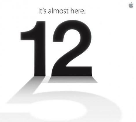 【速報】次世代iPhoneは「iPhone5」であることが明らかに。